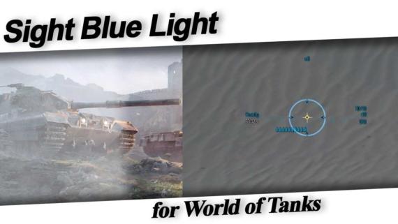 blue-light-sight