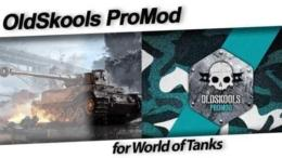 OldSkools ProMod for World of Tanks