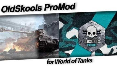 Download OldSkools ProMod for WoT via