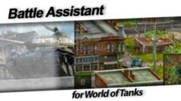 Battle Assistant for World of Tanks