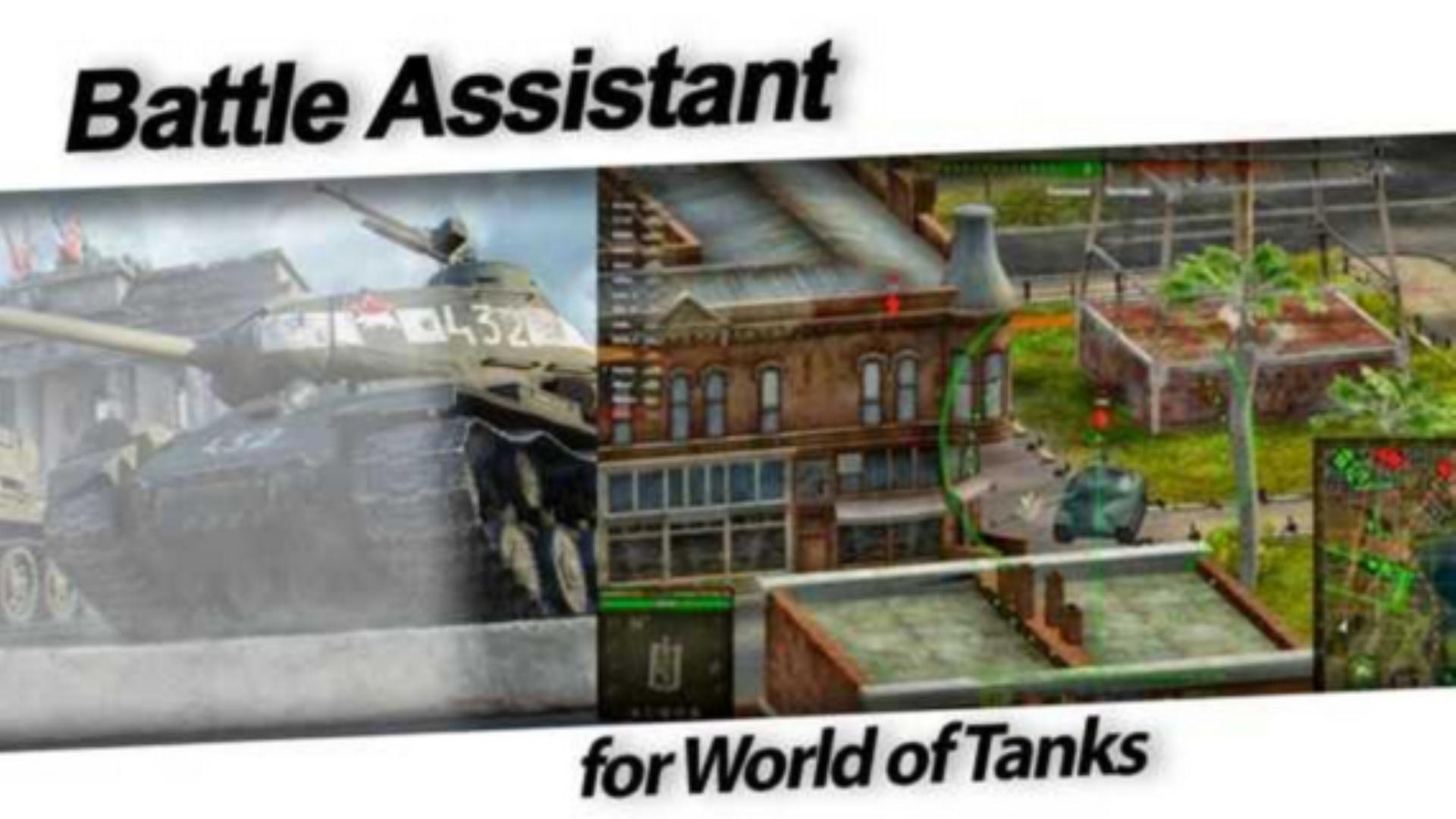 battle-assistant-arty-mod