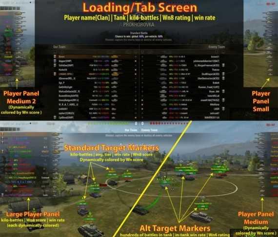 bonesxvmconfig-loading-tab-screen