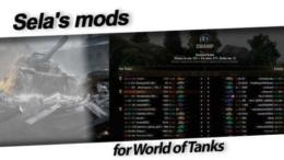 Sela's mods for World of Tanks
