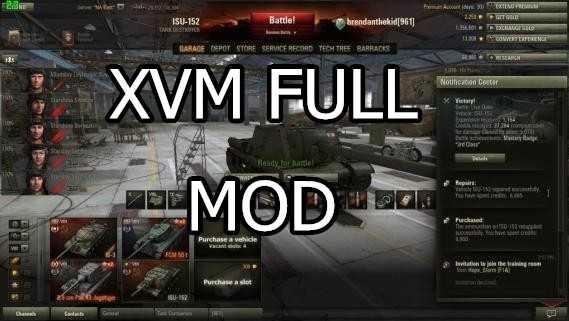 XVM Full mod