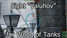 Sight Valuhov for World of Tanks