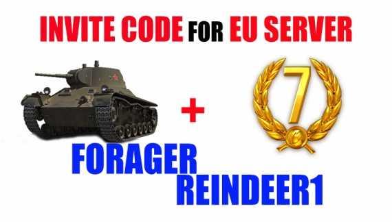 invite code wot eu server