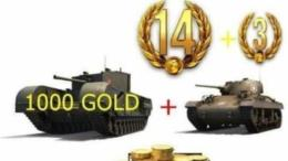 World of Tanks Invite Codes