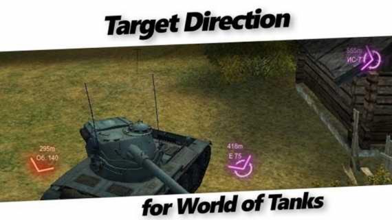 Mod Target Direction