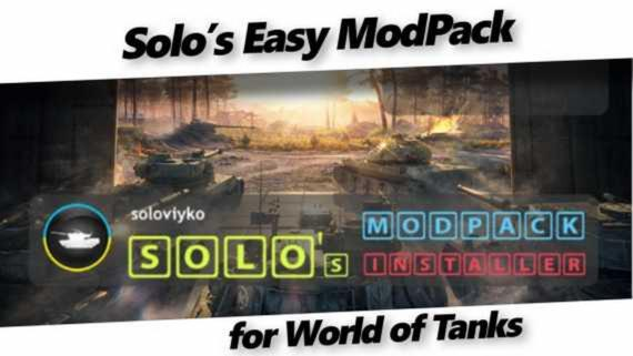 solo's easy modpack wot