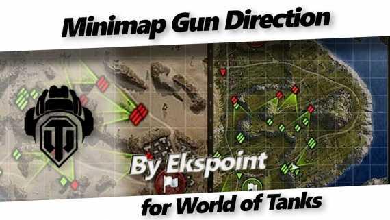 Minimap Gun Direction WOT