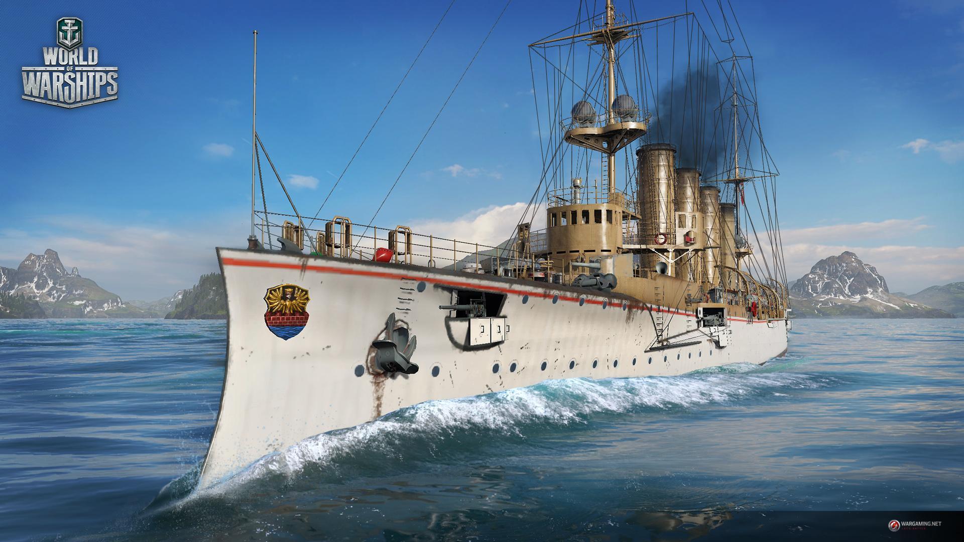 Cruiser Emden