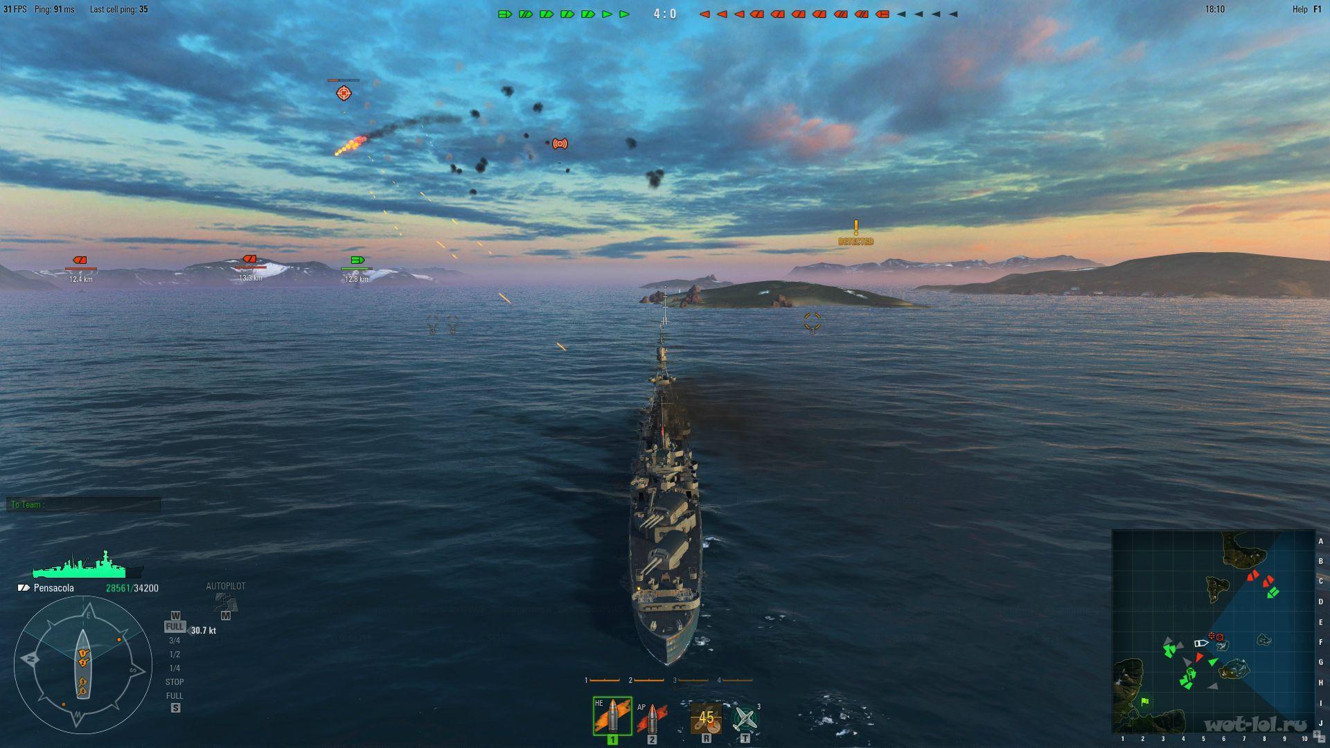World of Warships gameplay PC.