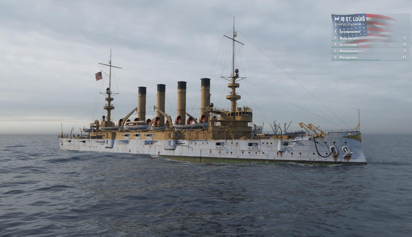 American cruiser St. Louis.